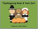 Thanksgiving Noun & Verb Sort