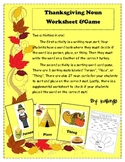 Thanksgiving Noun Worksheet & Word Sort Activity