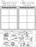 Thanksgiving Noun and Verb Sort (Parts of Speech Worksheets)