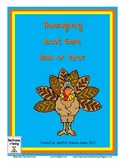 Thanksgiving Noun or Verb Cards