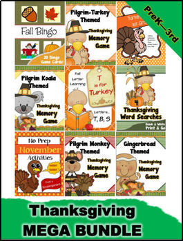 Thanksgiving / November MEGA BUNDLE (PreK - 3rd Grade)