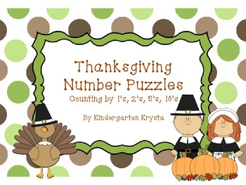 Thanksgiving Number Puzzles