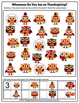 Thanksgiving Owls Visual Discrimination Activity FREE