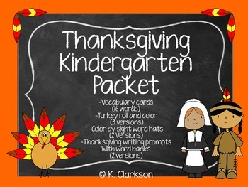 Thanksgiving Kindergarten Activities Packet {Bundle-Math, Literacy & Vocabulary}