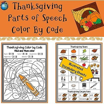 Thanksgiving Parts of Speech Color by Code