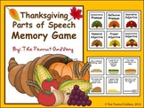 Thanksgiving Parts of Speech Memory Game