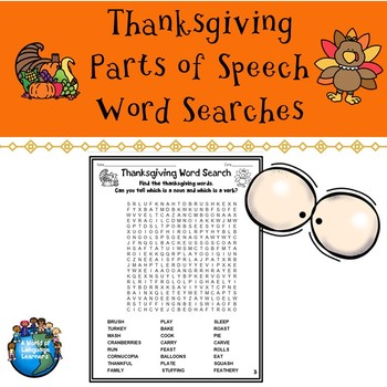Thanksgiving Parts of Speech Word Searches