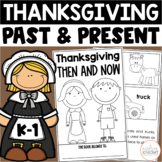 Thanksgiving Past & Present (Supplemental Activities for November)