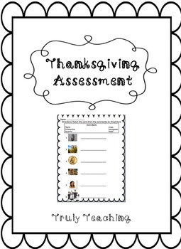 Thanksgiving Past & Present Assessment/ Activity