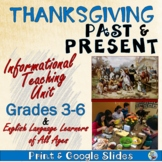Thanksgiving Past & Present Reading Comprehension Passages Gen Ed, SPED, ESL