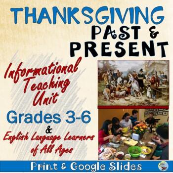 Thanksgiving Past & Present Reading Comprehension Passages Gen Ed, SPED, ESL