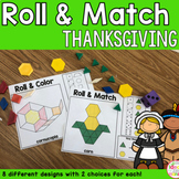 Thanksgiving Pattern Blocks Mat Roll and Match Game