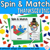 Thanksgiving Pattern Blocks Mat Spin and Match Game