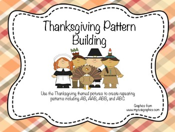 Thanksgiving Pattern Building