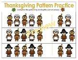 Thanksgiving Pattern Practice