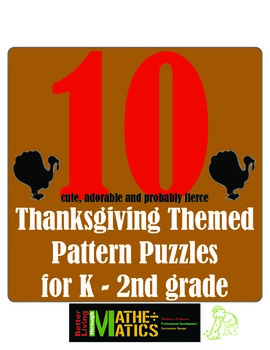 Pattern Puzzles for Thanksgiving: Print, Cut and Enjoy!