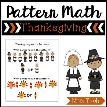 Thanksgiving Patterns (No Prep)