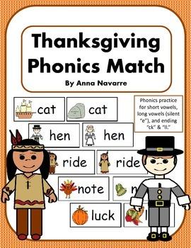 Thanksgiving Phonics Match