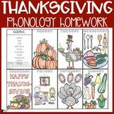 Thanksgiving Phonology Homework