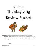Thanksgiving Physics