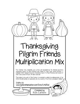"""""""Thanksgiving Pilgrim Friends Math"""" Mixed Multiplication -"""