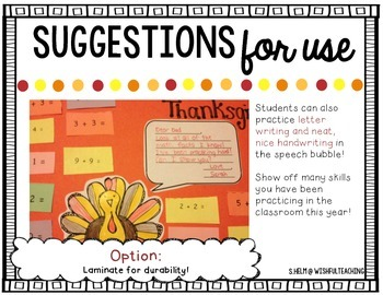 Thanksgiving Placemat Multiplication Practice
