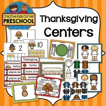 Thanksgiving Play Time Centers