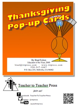 Thanksgiving Pop-up Cards