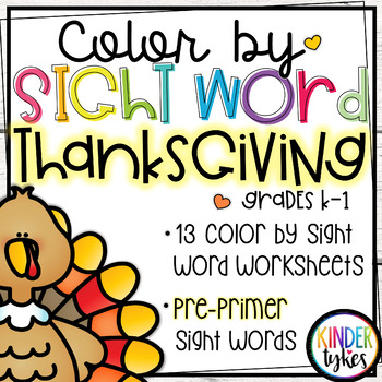 Thanksgiving Color by Pre-Primer Sight Word Printables