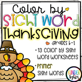 ThanksgivingColor by  Primer Sight Word Printables
