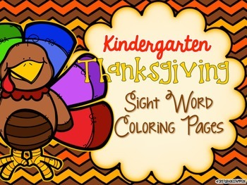 Thanksgiving Primer Sight Word Coloring Pages Packet Kindergarten