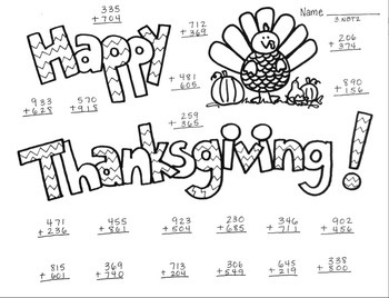 Thanksgiving Printable 3NBT2 Adding 3 Digit Numbers  w/ Regrouping