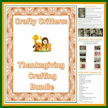 Thanksgiving Printable Bundle