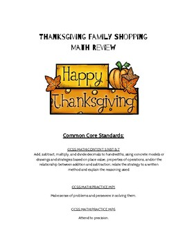 Thanksgiving Problem-Based Learning Math