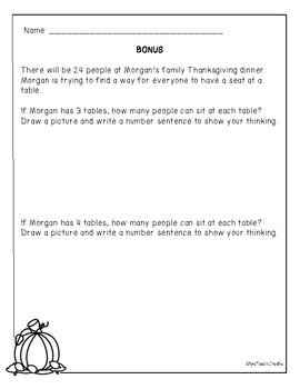 Thanksgiving Problem Solving - 2nd Grade