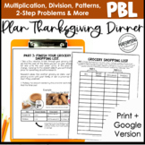 3rd Grade Thanksgiving Math Project Based Learning multipl