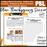 4th Grade Thanksgiving Project Based Learning | November Math Activities