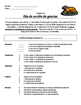 Thanksgiving Project - Spanish