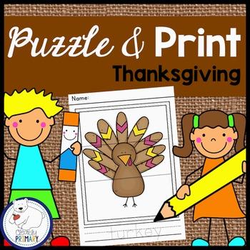 Thanksgiving: Puzzle & Print