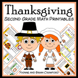 Thanksgiving No Prep Common Core Math (2nd grade)