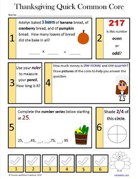 Thanksgiving No Prep Common Core Math (3rd grade)