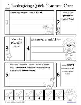 Thanksgiving No Prep Common Core Literacy (3rd grade)