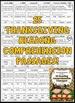 Thanksgiving Reading Comprehension Passages (BUNDLE)