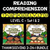 Thanksgiving Reading Comprehension Passages (BUNDLE)