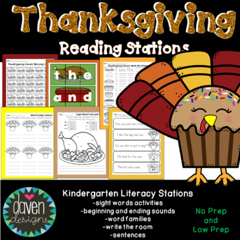 Thanksgiving Reading Stations and Activities