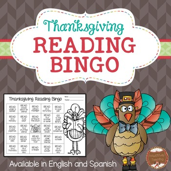 Thanksgiving Reading Bingo