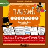 Thanksgiving Reading Comprehension Activity