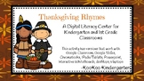 Thanksgiving Rhymes-A Digital Literacy Center for Google Apps & Classroom