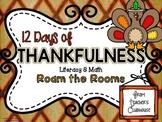 Thanksgiving Roam the Rooms
