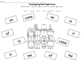 Thanksgiving Roll a Sight Word